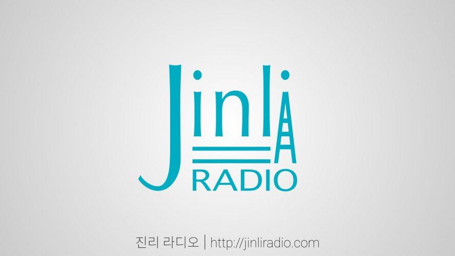 Jinli Radio Desktop